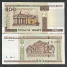BELARUS 500 RUBLE 2000 ( 2011 ) UNC [1] P- 27b, necirculata - bancnota europa
