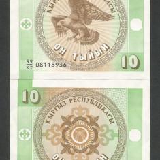 KIRGHIZSTAN KYRGYSTAN KYRGYZSTAN 10 TYIYN 1993 UNC [1] P-2a, necirculata - bancnota asia