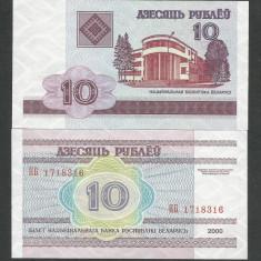 BELARUS  10  RUBLE  2000  UNC    [1]   P-23  ,    necirculata