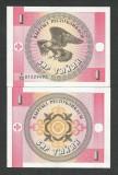 KYRGYSTAN  KIRGHIZSTAN  KYRGYZSTAN  1 TYIYN 1993  UNC  [1]  P-1 ,  necirculata