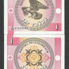 KYRGYSTAN  KIRGHIZSTAN  KYRGYZSTAN  1 TYIYN 1993  UNC  [1]  P-1a ,  necirculata