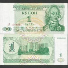 TRANSNISTRIA 1 RUBLA KUPON 1994, UNC [1] P-16, necirculata - bancnota europa