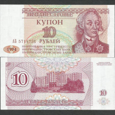 TRANSNISTRIA 10 RUBLE KUPON 1994 UNC [1] P-18, necirculata - bancnota europa