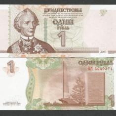 TRANSNISTRIA 1 RUBLA 2012 ( 2007 ) UNC [1] P-42b, necirculata - bancnota europa