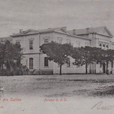 SOUVENIR DIN SULINA PALATUL C. E. D. CIRCULATA 1906 EDITOR JOAN XENAKIS CLASICA - Carte Postala Dobrogea pana la 1904, Printata