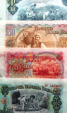 Lot/Set Bancnote BULGARIA 1951: 10+25+50+200 LEVA necirculate!!!