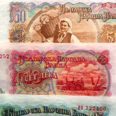 Lot/Set Bancnote BULGARIA 1951: 10+25+50+200 LEVA necirculate!!! - bancnota europa