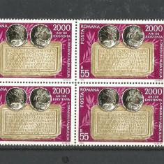 (No 2)timbre-Romania --L.P-882- 2000 DE ANI DE EXISTENTA A ORASULUI ALBA IULIa