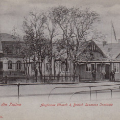 SOUVENIR DIN SULINA BISERICA ANGLICANA SI INSTITUTUL DE MARINA BRITANIC CLASICA - Carte Postala Dobrogea pana la 1904, Necirculata, Printata