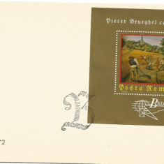 (No1) FDC ROMANIA -1972-L.P.792- Expozitia Filatelica Belgica 72