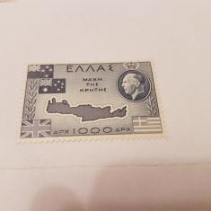 Grecia 1950 regele si insula creta/ serie MNH/ 15 euro, Nestampilat