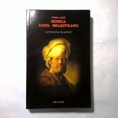 Rodica Ojog-Brasoveanu – Letopisetul de argint {Nemira} - Carte politiste