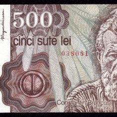 ROMANIA, 500 LEI APRILIE 1991, UNC_serie B.0007~038081 - Bancnota romaneasca
