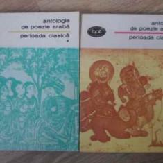 Antologie De Poezie Araba Perioada Clasica Vol.1-2 - Colectiv, 390929 - Carte poezie