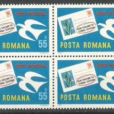 (No 2)timbre-Romania --L.P-877-Codificarea Postala In Romania-bloc de 4