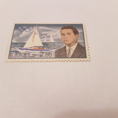 Grecia 1961 jocurile olimpice/ serie MNH - Timbre straine, Nestampilat