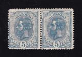 ROMANIA 1893/98  LP 51 d CAROL I SPIC DE GRAU FILIGRAN PR  VAL. 5 BANI  PERECHE, Nestampilat