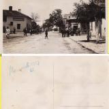 Cara Omer , Negru Voda (Dobrogea, Constanta )-Centrul - rara, Necirculata, Printata