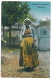 3744 - Ethnic, GYPSY woman, Romania - old postcard - unused