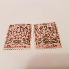 Turcia/imperiul otoman/ 1880 blazoane/ 2v. MH, Nestampilat