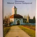 Veronica Crisan - Manastirea Sfantul Simion Stalpnicul