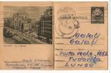 CPI (B8070) CARTE POSTALA - BUCURESTI. Bd. NICOLAE BALCESCU, TRAMVAI, Circulata, Fotografie