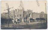 3704 - CHISINAU, Basarabia, Hall - old postcard, real PHOTO - unused