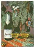 @carte postala(cod 0319/77) -FELICITARE ZAREA, Circulata, Printata
