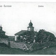 3745 - Bucovina, SUCEAVA, Zamca Monastery - old postcard - unused - Carte Postala Bucovina 1904-1918, Necirculata, Printata