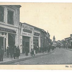 3721 - Vrancea, FOCSANI, Hebrew store - old postcard - used - 1917 - Carte Postala Moldova 1904-1918, Circulata, Printata