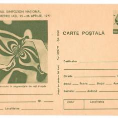 CPI (B8087) CARTE POSTALA - STAREA DE TENSIUNE IN ANGRENAJELE DE ROTI DINTATE