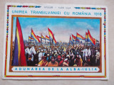 Adunarea de la Alba-Iulia -- necirculata