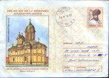 Intreg p.2001 circulat - 500 de ani de la Sfintirea Manastirii Dealu
