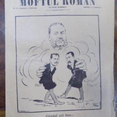 I. L. Caragiale, Moftul Roman, Nr. 12, 7 iunie 1901
