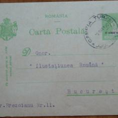 Scrisoare grafolog Aida Pogaceanu catre revista Ilustratiunea Romana, 1930