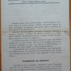Institutul de Domnisoare al Societatii Ortodoxe a Femeilor Romane, pliant