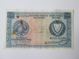 Rara! Cipru 250 mils 1975