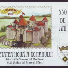 Vigneta Cetatea Noua a Romanului, colita inseriata pe folie autocolanta lucioasa