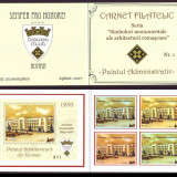 Carnet filatelic Palatul Administrativ din Roman, colita si eseuri particulare