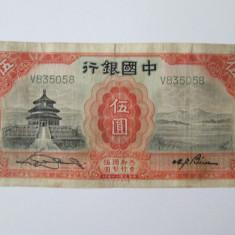 China 5 Yuan 1931 Tientsin - bancnota asia