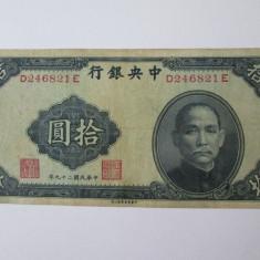 China 10 Yuan 1940 - bancnota asia