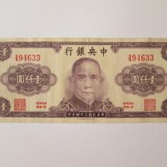 China 1000 Yuan 1945 - bancnota asia