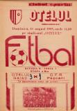 Program meci fotbal OTELUL GALATI - CFR PASCANI 18.08.1985