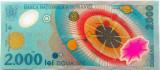Bancnota 2000 lei (ECLIPSA) - ROMANIA, anul 1999 *cod 200 a.UNC