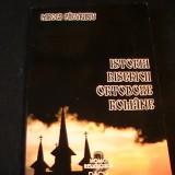 ISTORIA BISERICII ORTODOXE ROMANE-MIRCEA PACURARIU-SCURTA ISTORIE+ HARTI- - Carti Istoria bisericii