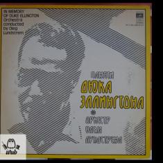 Oleg Lundstrem si Orchestra, In memory of Duke Ellington, disc vinil/vinyl