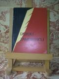 """Al. Sandulescu - Duiliu Zamfirescu """"A1989"""""""