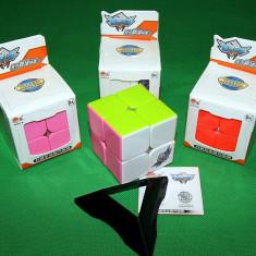 Cub Rubik 2x2x2 Profesional - Cyclone Boys FeiChang - Jocuri Logica si inteligenta