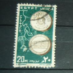 Timbru circulat vechi Istorie Monede Numismatica EGIPT 2+1 gratis RBK20834 - Timbre straine, Stampilat