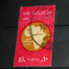 Timbru circulat vechi Istorie Uniunea Postala Africana EGIPT 2+1 gratis RBK20884